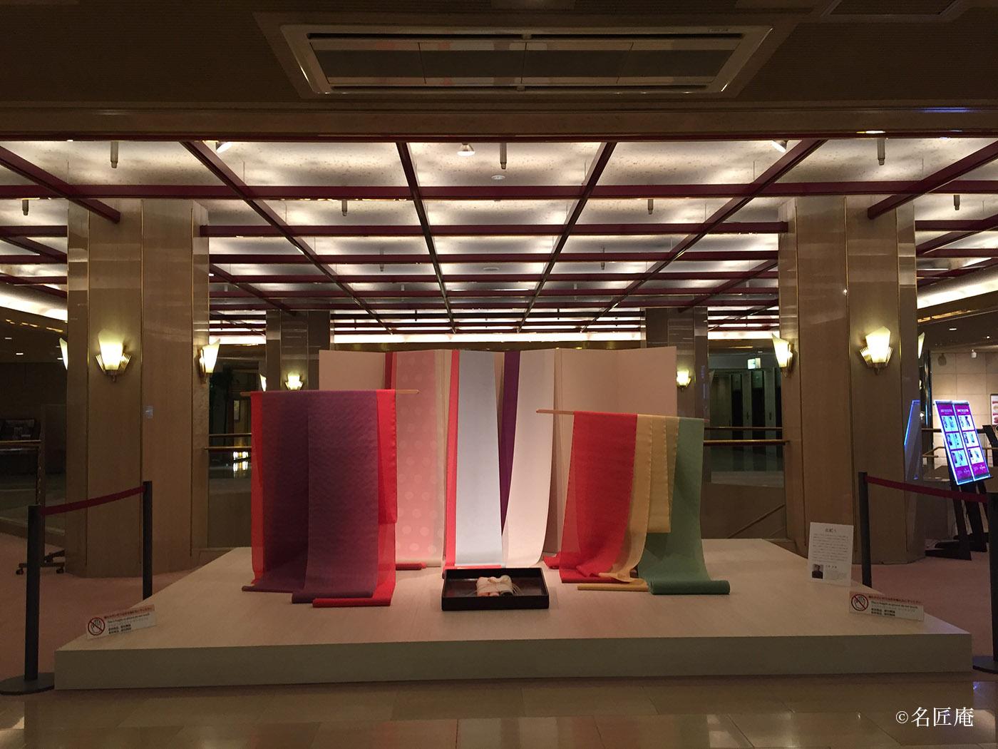 「染司 よしおか」5代目当主 染織史家の吉岡幸雄氏製作による装飾