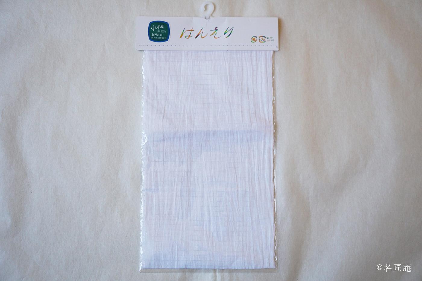 小千谷 麻絽白半衿