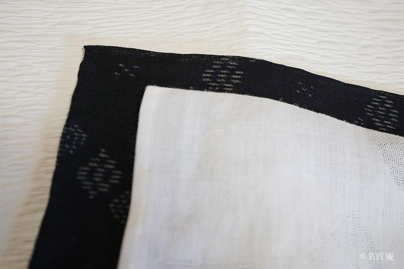 長襦袢の袖
