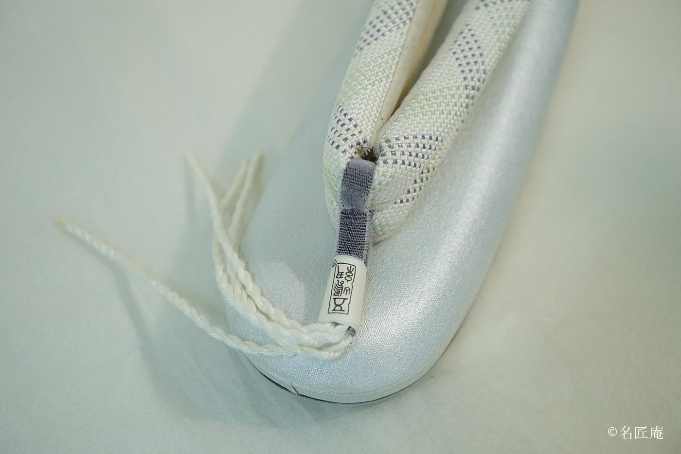『菊之好』のバルーン草履