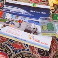 2005年の「愛・地球博」