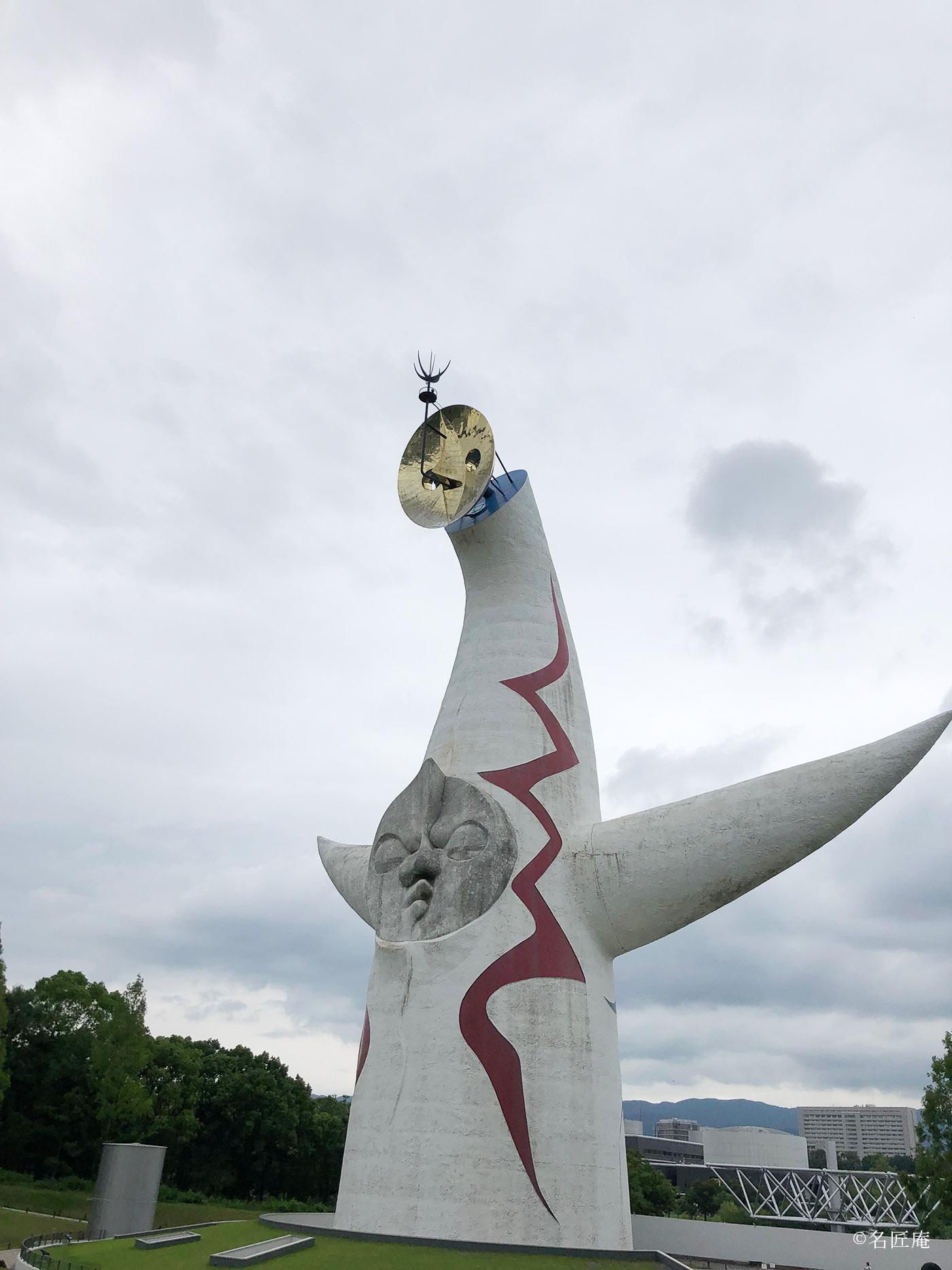大阪の万博記念公園