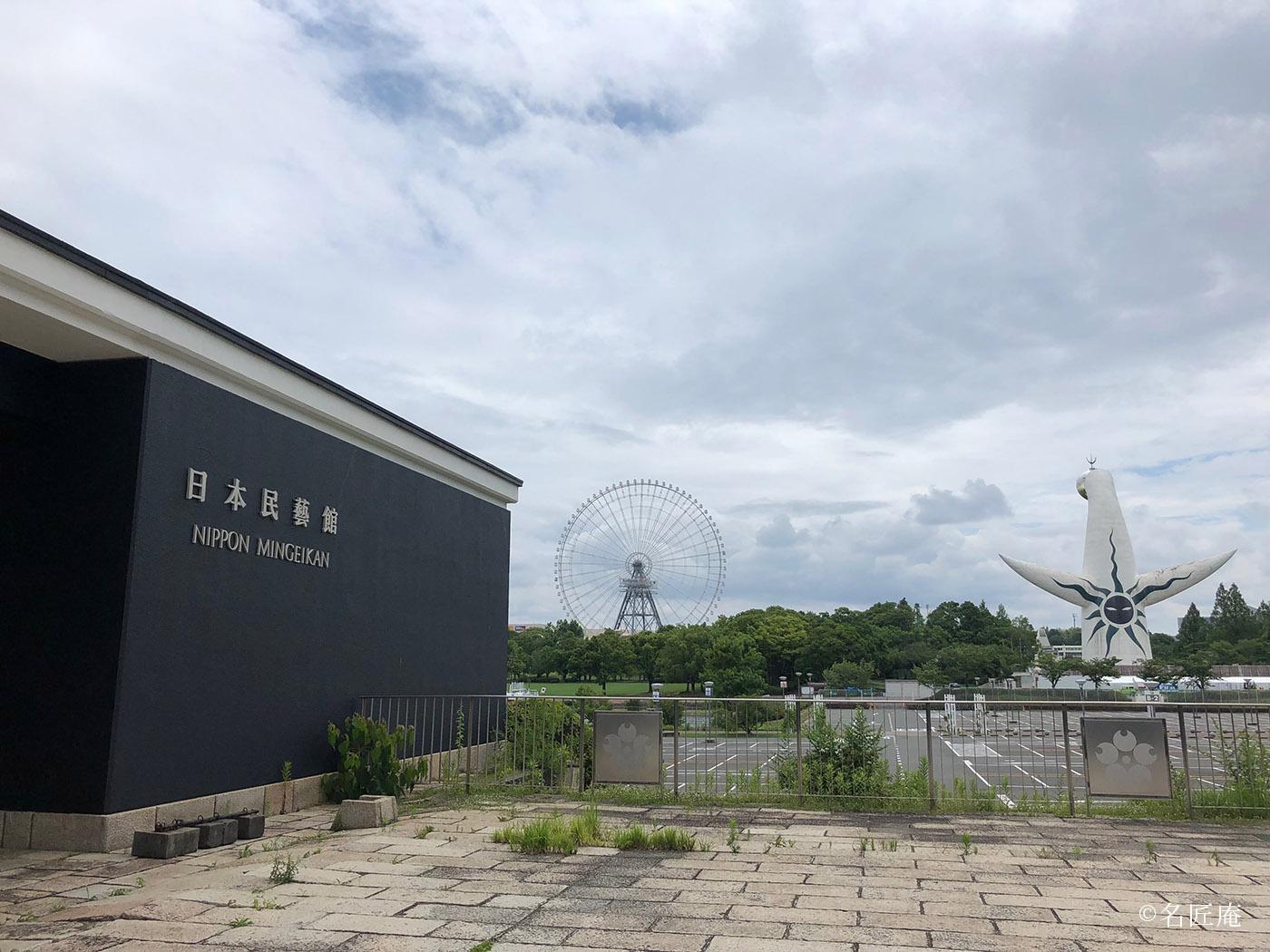 大阪日本民芸館 「自然布 -草木で織りなす- 展」