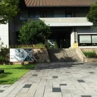 「安城市歴史博物館」で浮世絵「広重」展