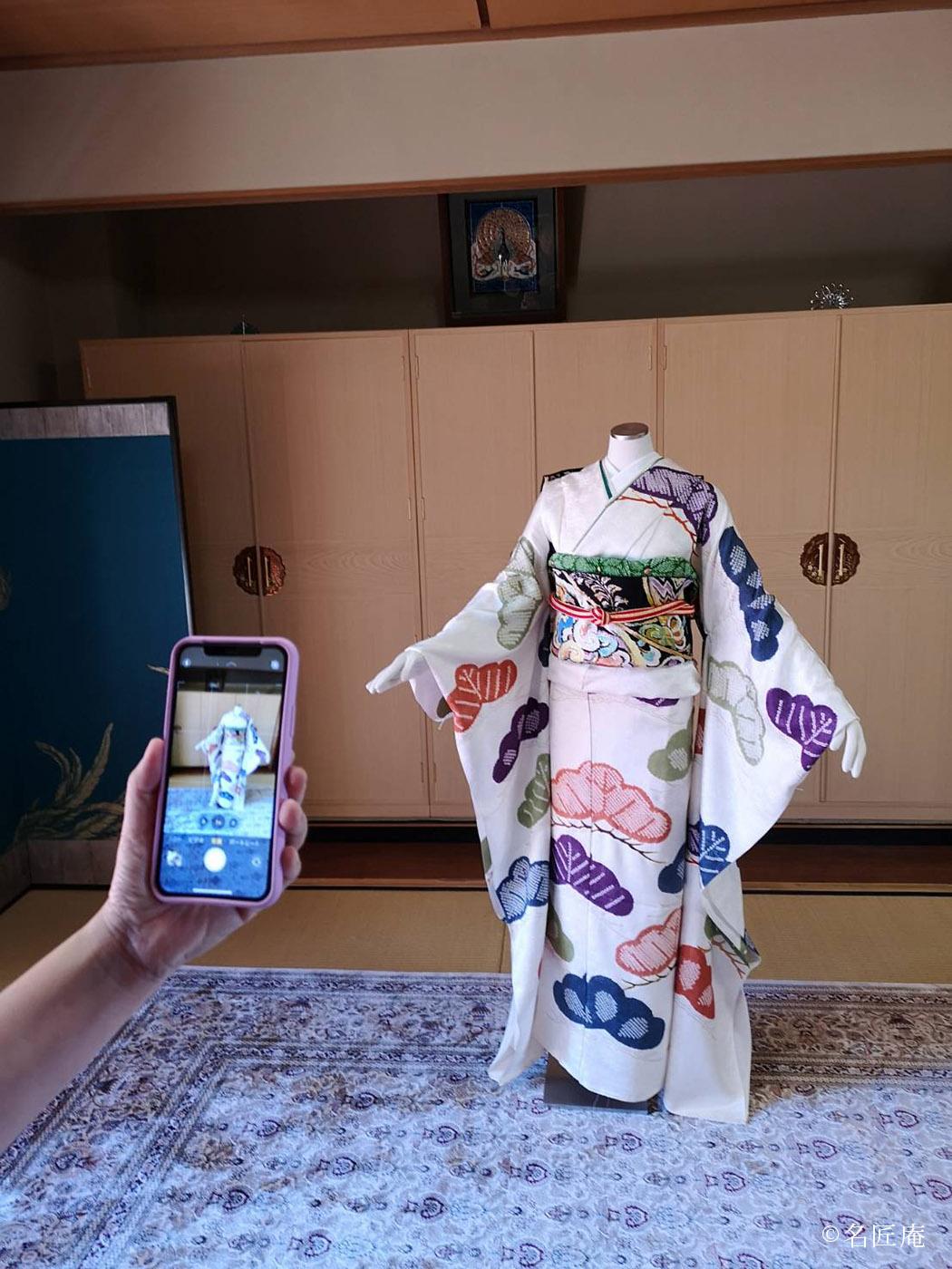 きもの撮影の裏技 iPhone編