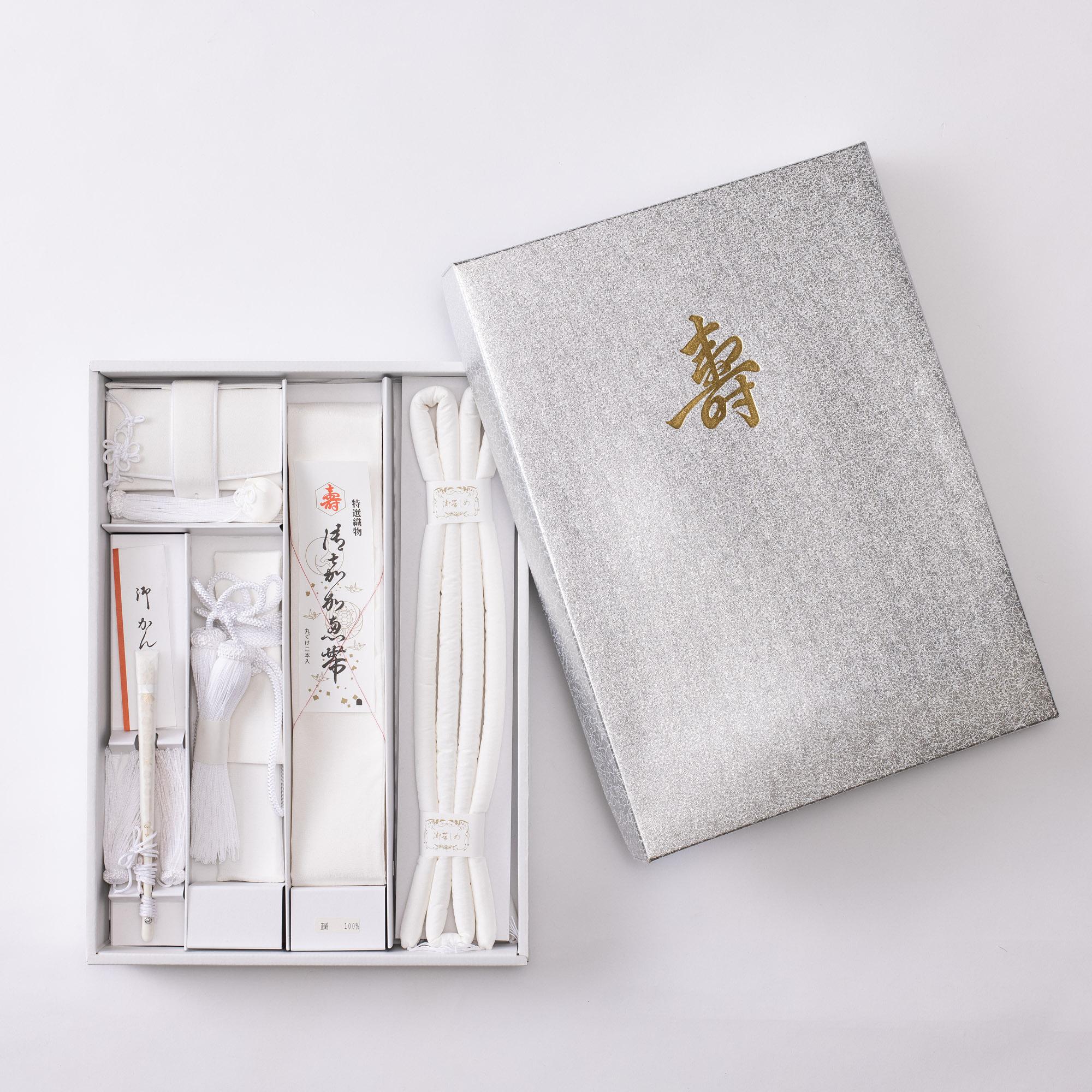 【正絹】花嫁抱え帯セット 丸ぐけ帯締め2本組